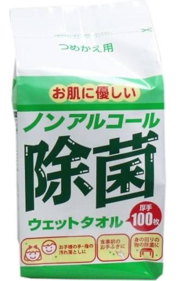 🇯🇵 日本藥妝 除菌消毒濕紙巾100入
