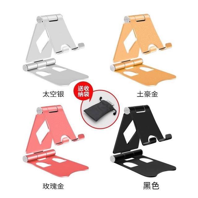 鋁合金雙折疊手機平板支架