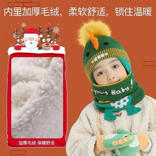 #預購兒童針織帽圍脖兩件套