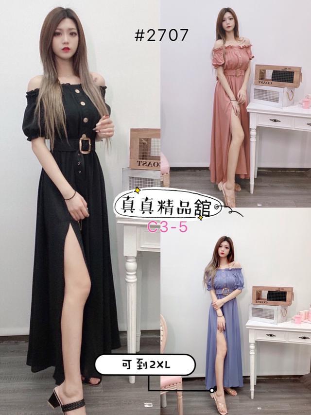 現貨 #2707 一字領露肩洋裝(洋裝)天津商圈