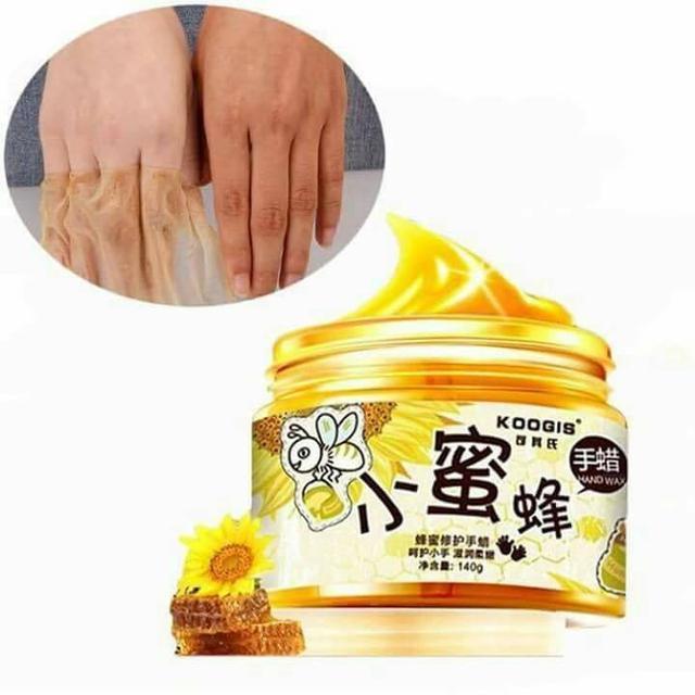 小蜜蜂美白去角質手蠟