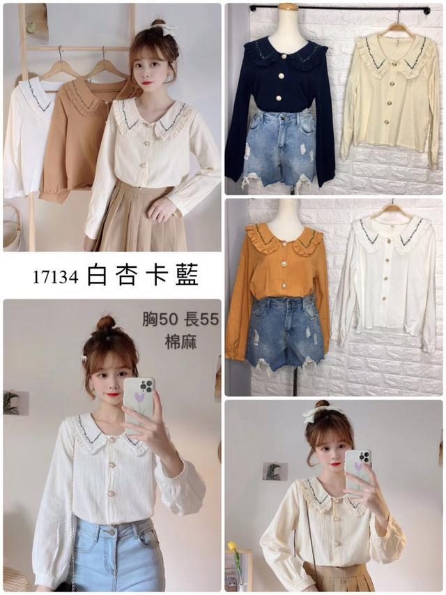 五分埔-淑女秋裝棉麻襯衫(現貨+預購)