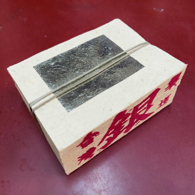 小銀 銀子 燙金箔金紙 環保金紙 台灣金紙 台灣製造 台灣竹紙