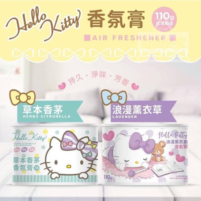 (箱出48瓶)Hello Kitty香氛膏適合居家的香氛