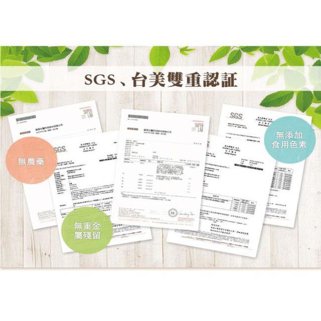 【醫生團隊研發】白木耳紅豆水 15包/盒