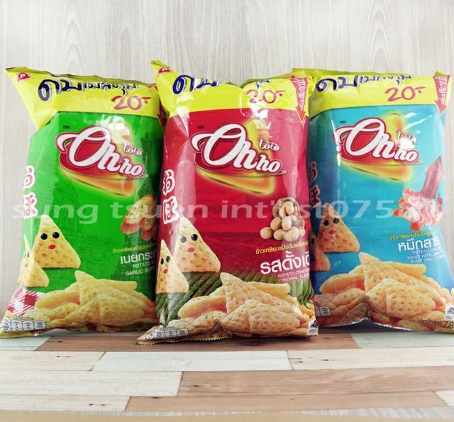 泰國OHHO三角薯片-原味紅/大蒜綠/魷魚藍
