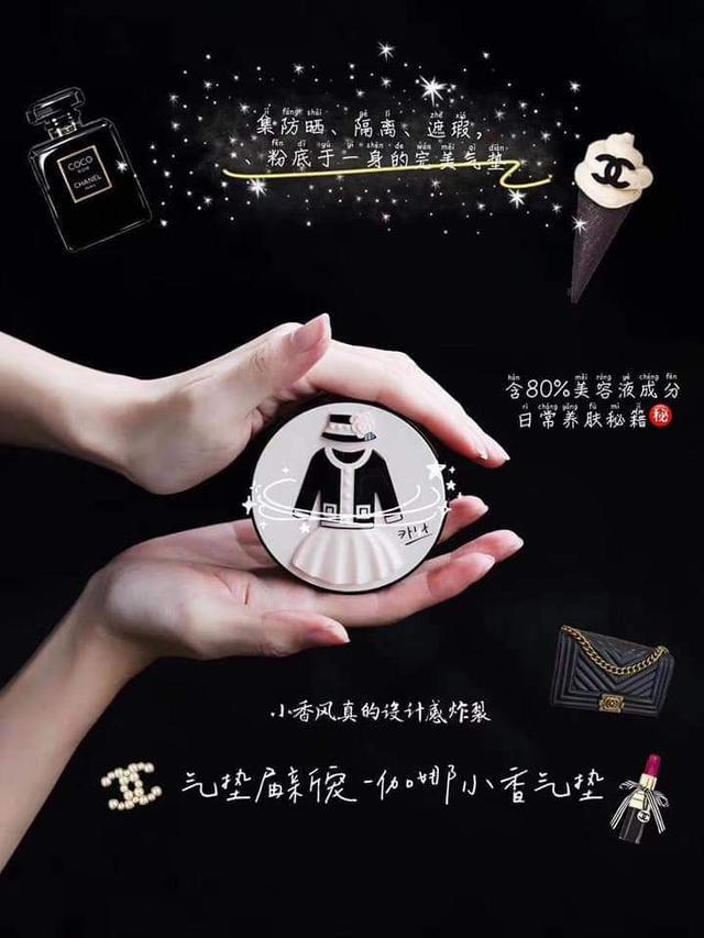 🌼現貨+預購 韓國新品 카나KANA 伽娜 LED小香氣墊 SPF50+/PA++  13g*2