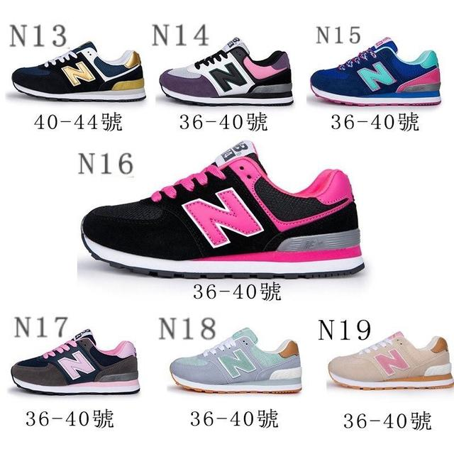 N字復古運動鞋男鞋板鞋鞋子Newbalancen字鞋網布透氣 574系列女鞋 情侶鞋 慢跑鞋