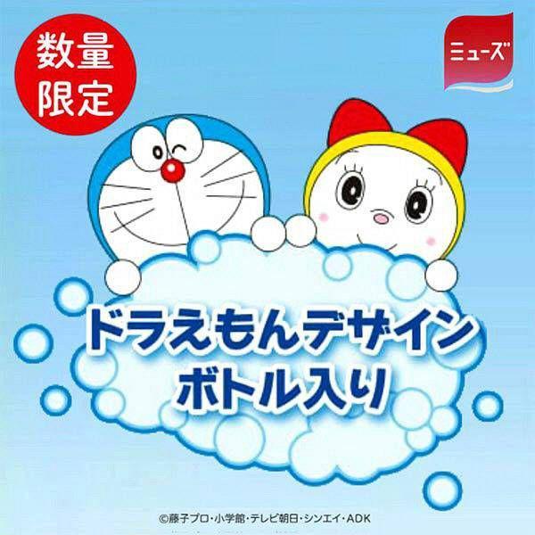 感應式泡沫給皂機補充液約250ml