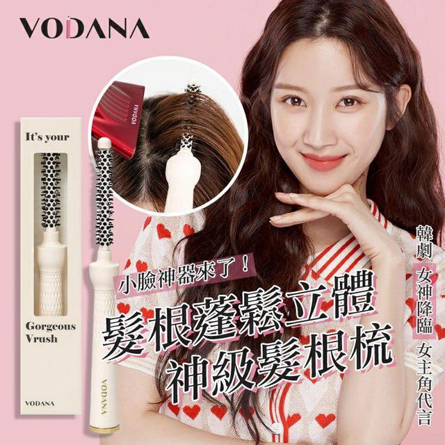韓國 VODANA 高質感華麗髮根梳