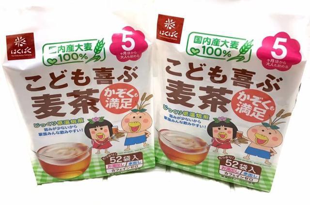 日本【全家麥茶52包入】