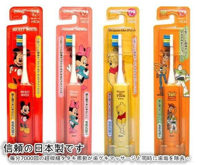日本製新品-境內限定迪士尼兒童電動牙刷系列~
