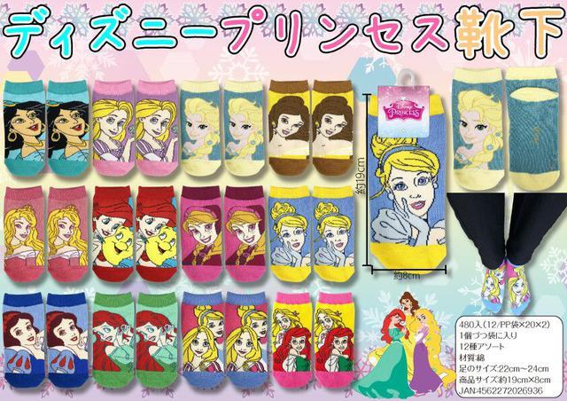 迪士尼襪子12款一組