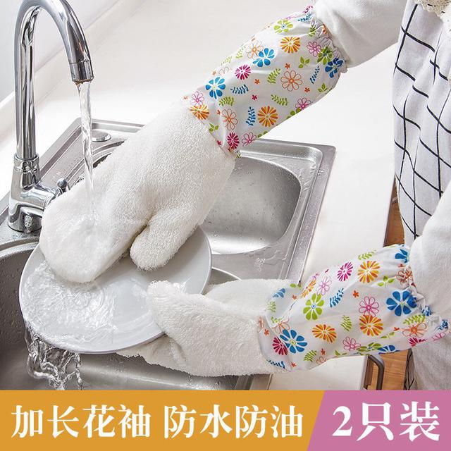 洗碗神器竹纖維洗碗手套防水女去油污廚房家務清潔洗碗神器不沾油2雙13502