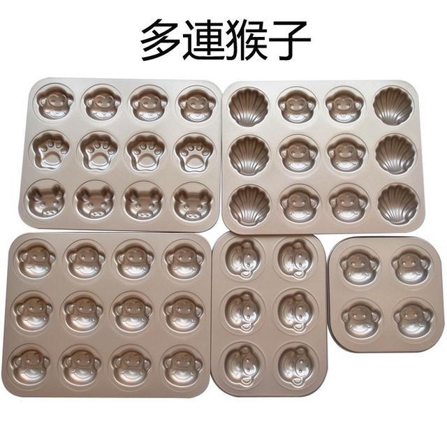 4/6/9/12連猴子模具 不粘塗層 碳鋼蛋糕模具 烤盤烤箱用具 烘培模具
