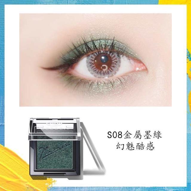 預購 - 立體焦點單色眼影