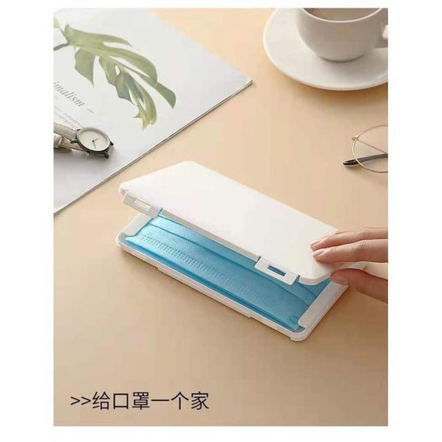 #廠商少量現貨D1463-便攜口罩收納盒(白) 批價:17