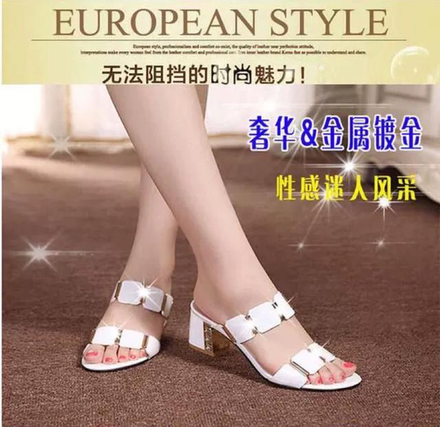 凉鞋女中跟凉拖鞋女士夏季韩版粗跟时尚女鞋一字拖