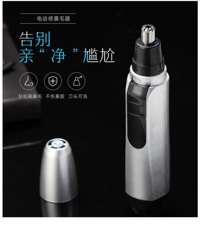 #預購經典電動鼻毛修剪器(請自備台灣3號電池)