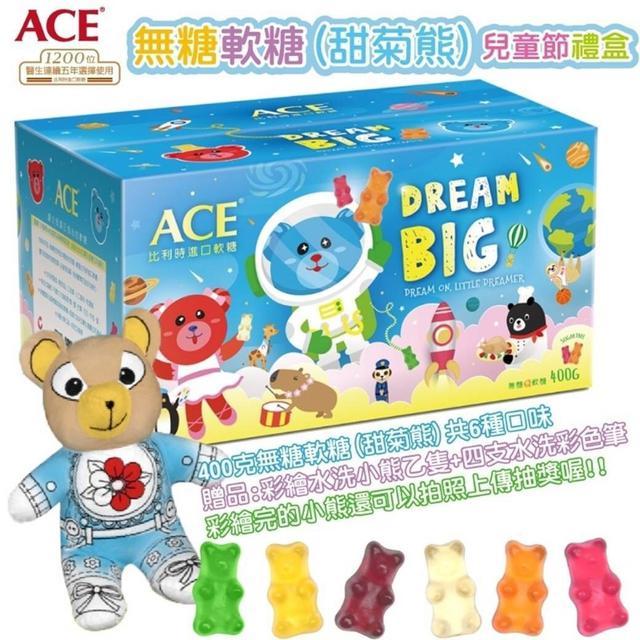 ACE無糖軟糖(甜菊熊)兒童節禮盒