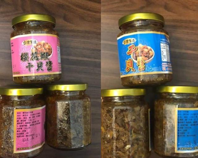 【現貨】干貝醬240g、櫻花蝦干貝醬240g#美味拌料