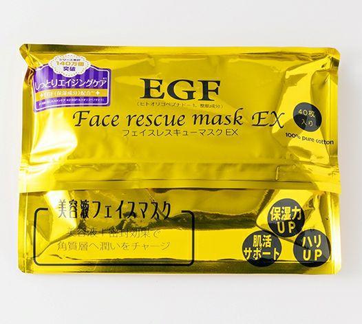 【KATASE】EGF原液高保濕面膜40入