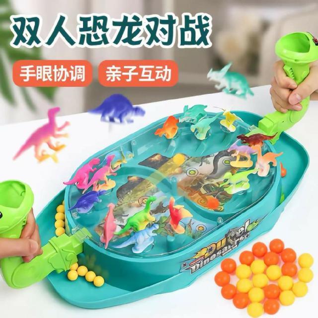 (預購s+) A015-雙人對戰恐龍射擊桌遊