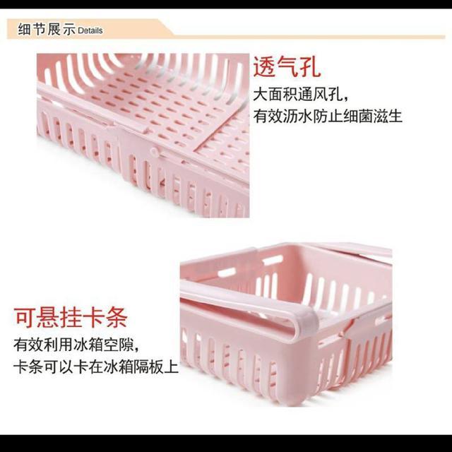 廚房冰箱抽屜式儲物收納架