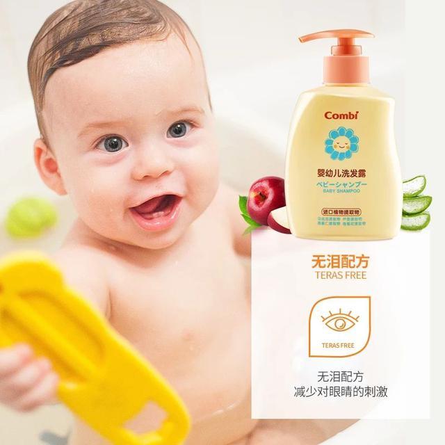嬰幼兒潤膚乳液200ml寶寶洗護用品植物提取