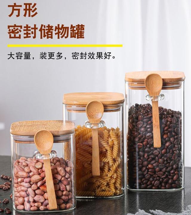 木蓋方形帶木勺儲物玻璃罐