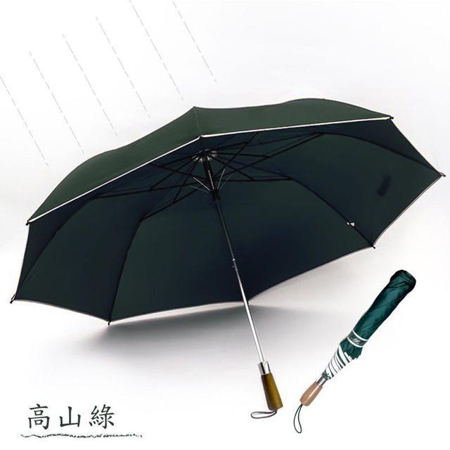 56吋-超大四人自動楓木柄傘