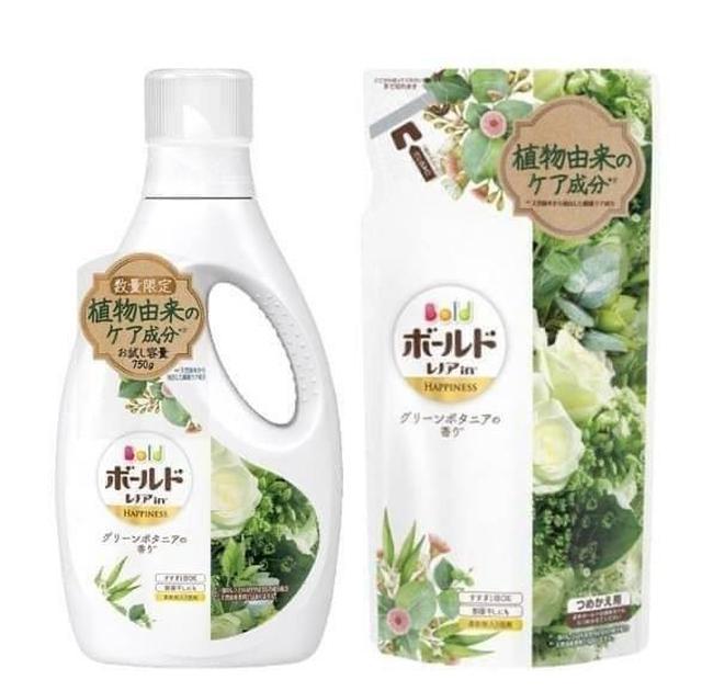 預購 - P&G 珍珠植物白玫瑰洗衣精