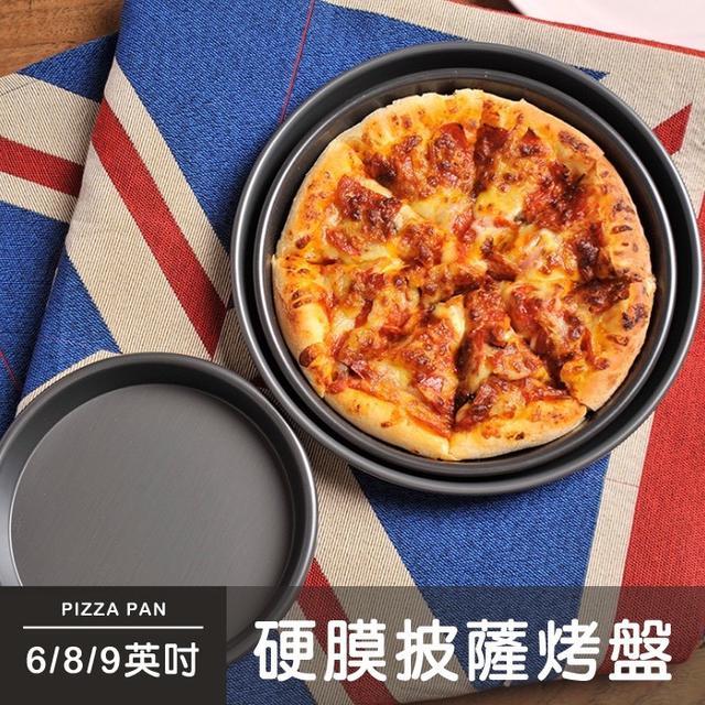 pizza盤 披薩盤 深口硬模披薩盤  圓形陽極  固底披薩盤 家用防刮烤盤 烘焙模具