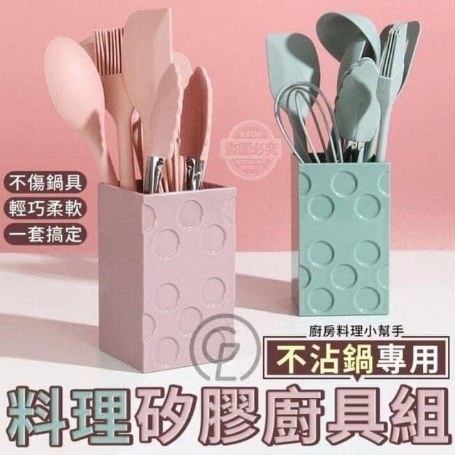 料理不沾鍋專用矽膠廚具組