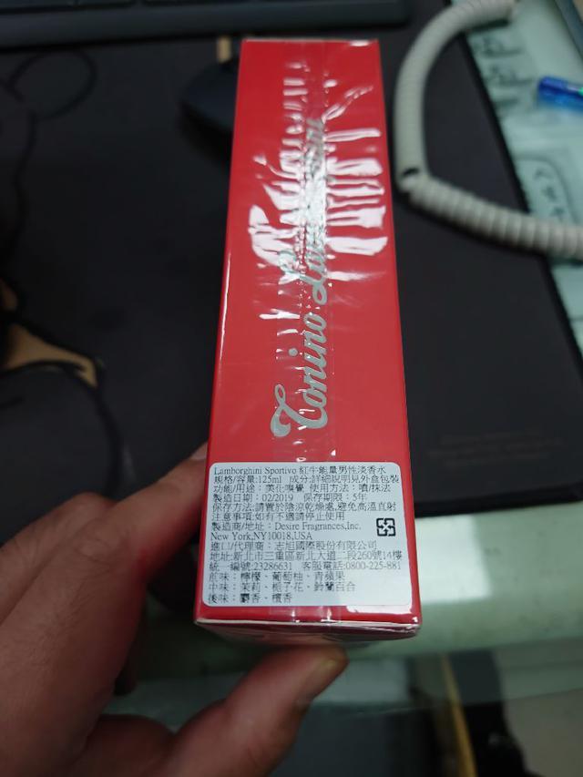 【Lamborghini 藍寶堅尼】Sportivo 紅牛能量男性淡香水(125ml)