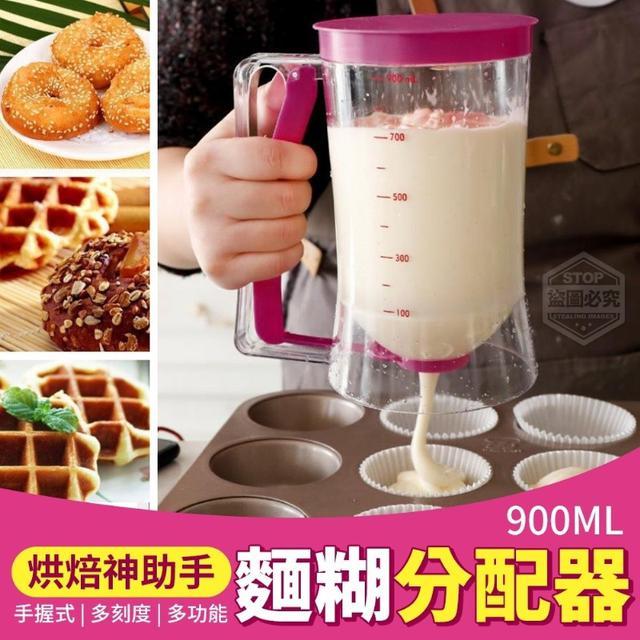 (O)預購 便宜款-烘焙神助手麵糊分配器900ML