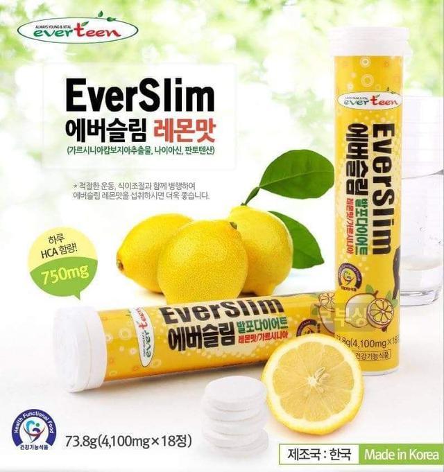 韓國降脂氣泡水檸檬發泡錠18錠