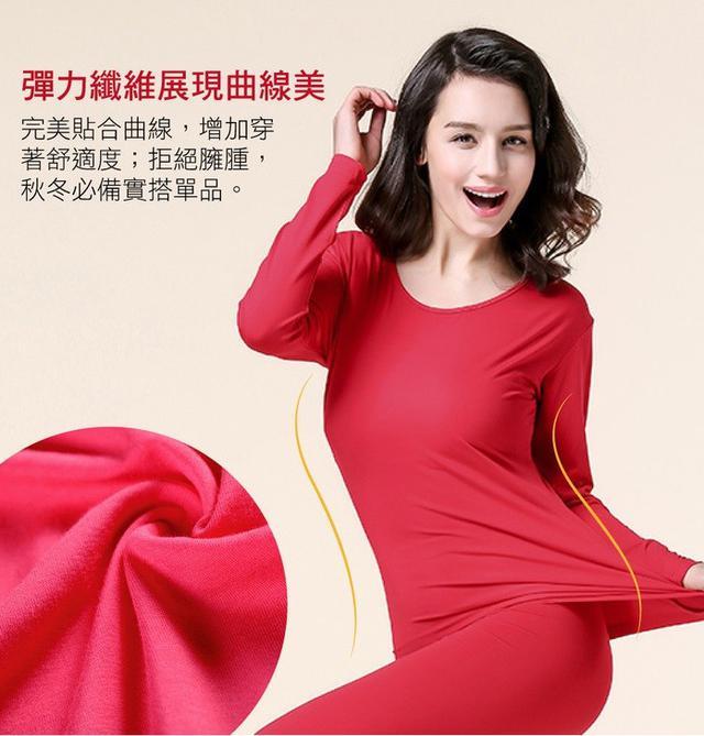 現貨 台灣製 健康舒適柔感 機能六合一 輕磨毛女生款-圓領發熱衣/6色