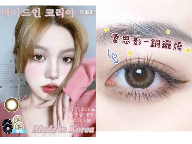 ㊣韓國大直徑美瞳-銅鑼燒🇰🇷