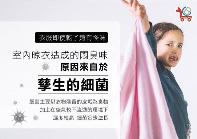 ★ 台灣製造 YCB 室內陰曬洗衣精2000ml 箱出 ★
