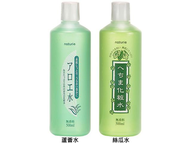 Naturie 日本蘆薈水/絲瓜水