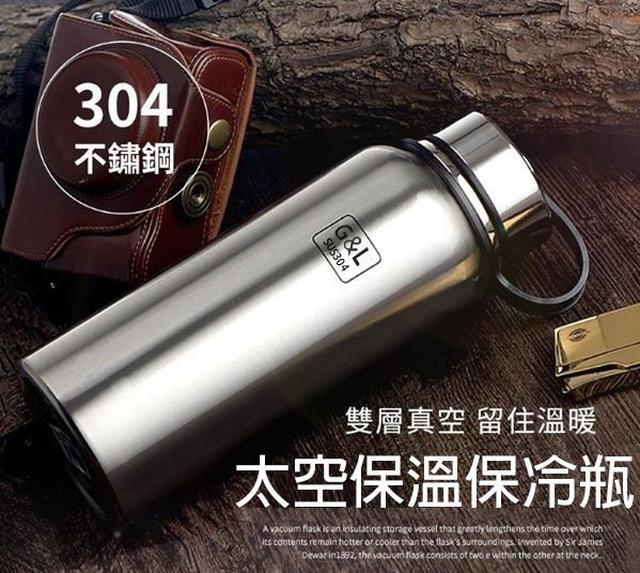 304太空保溫保冷瓶 (附杯套)