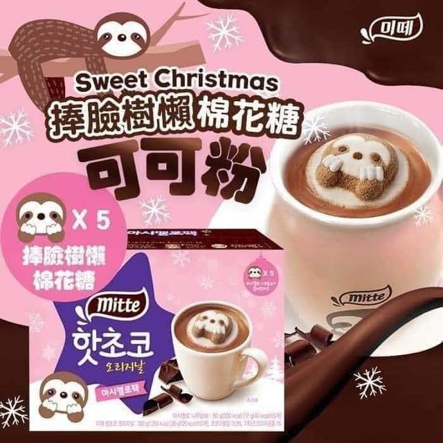 😍韓國漂浮樹懶棉花糖可可飲(300g)