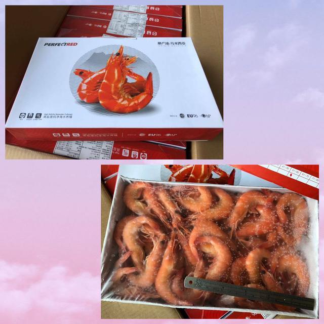 享鮮熟白蝦