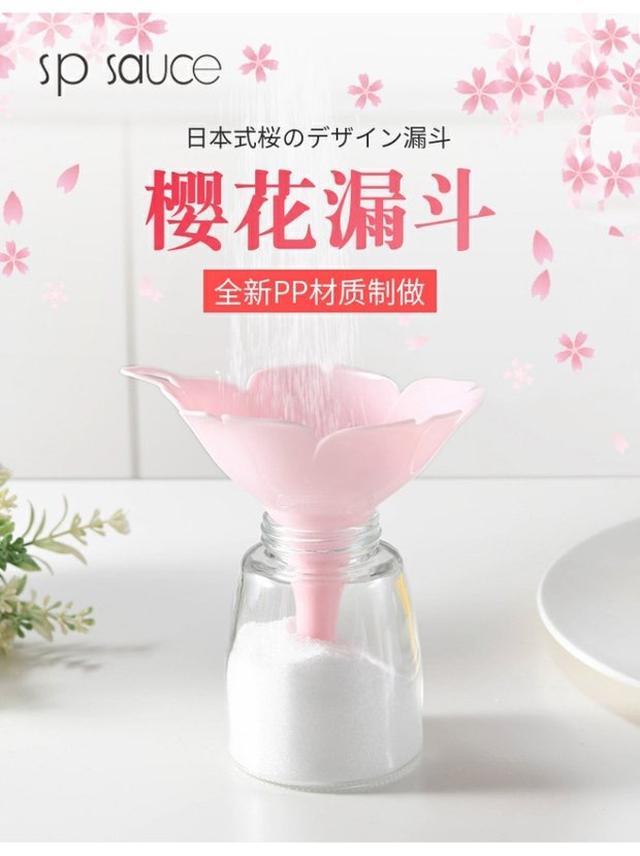日本SP塑料樱花漏斗