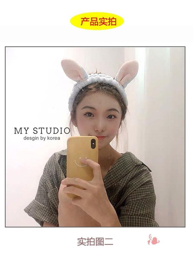 (L)預購 ♔網紅兔耳朵洗臉髮帶 🍀一組2入