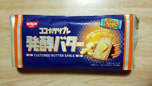 日清可口奶滋椰子餅乾-發酵奶油