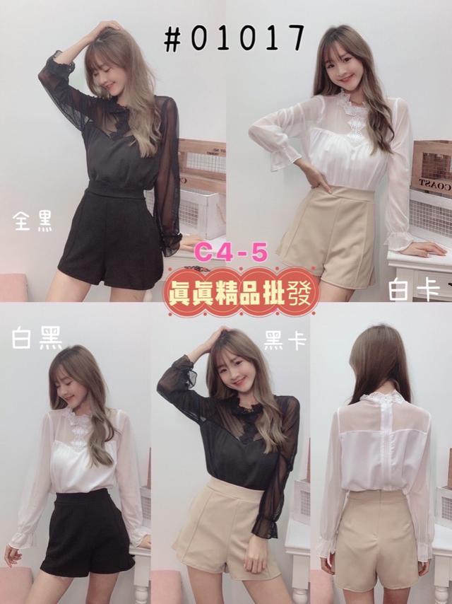 現貨 #01017 雪紡蕾絲上衣+褲子(褲子)天津商圈