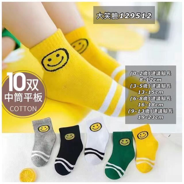 兒童襪子秋冬加厚 男童嬰兒女童小孩寶寶卡通童襪男孩春秋冬船襪129512款