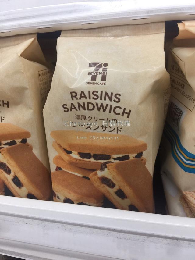 日本7-11 萊姆夾心餅乾